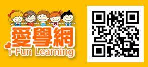 愛學網_國家教育研究院教學影音媒體資源區